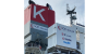 K Line: World's first CO2 Capture Plant is installed on a vessel